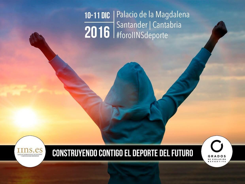 Construyendo contigo el deporte del futuro,  10 y 11 de diciembre en Santander
